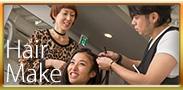 Hair Make